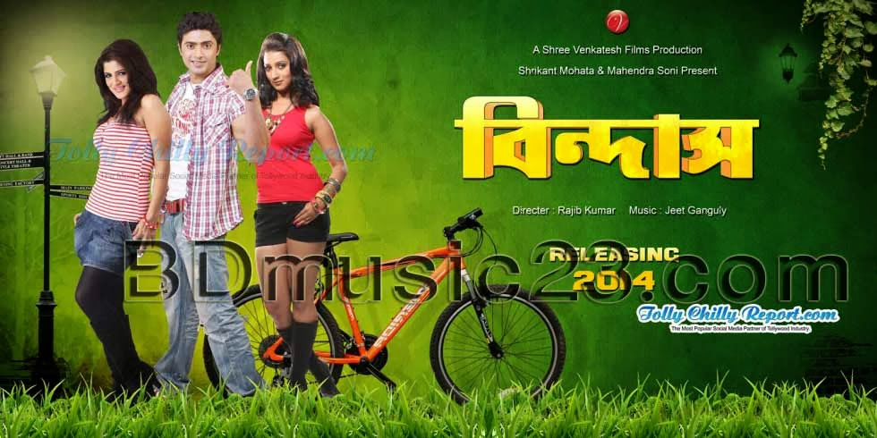 Bindass - Free MP3 Music Download