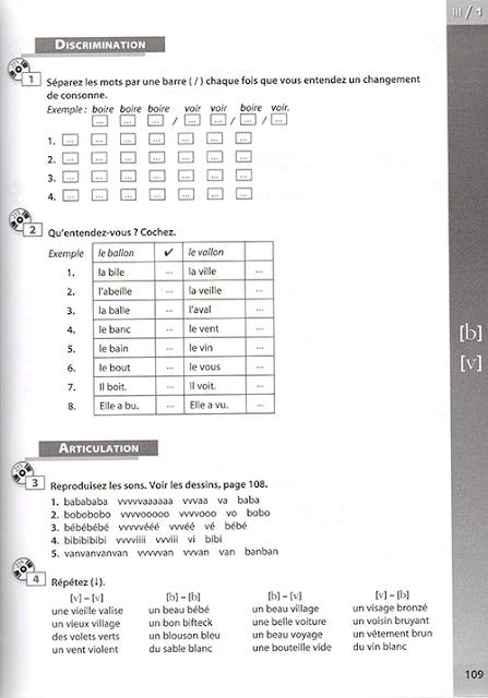 Exercices Phonétique avec corrigés ظƒطھط§ط¨ Les 500 Exercices de Phonأ©tique avec corrigأ©s 4.png