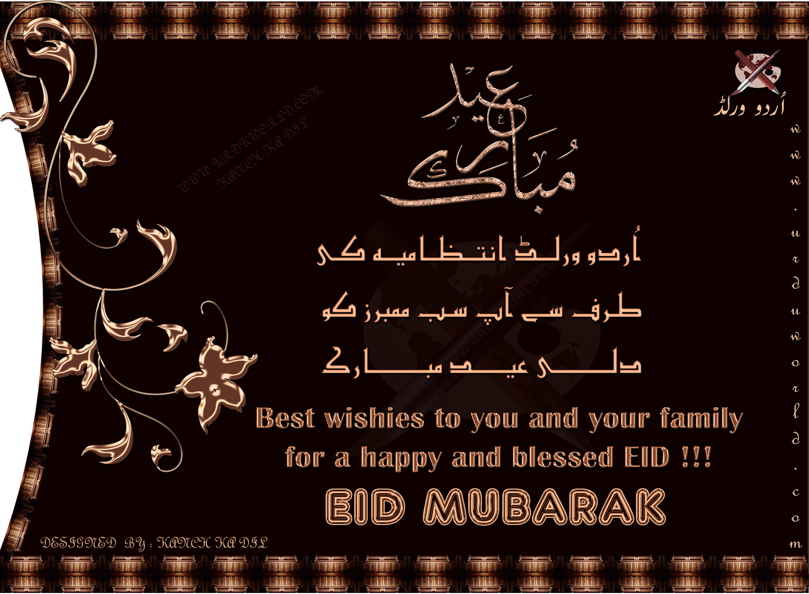 Hd widescreen backgrounds wallpapers eid mubarak greetings eid mubarak greetings cards picture kristyandbryce Image collections