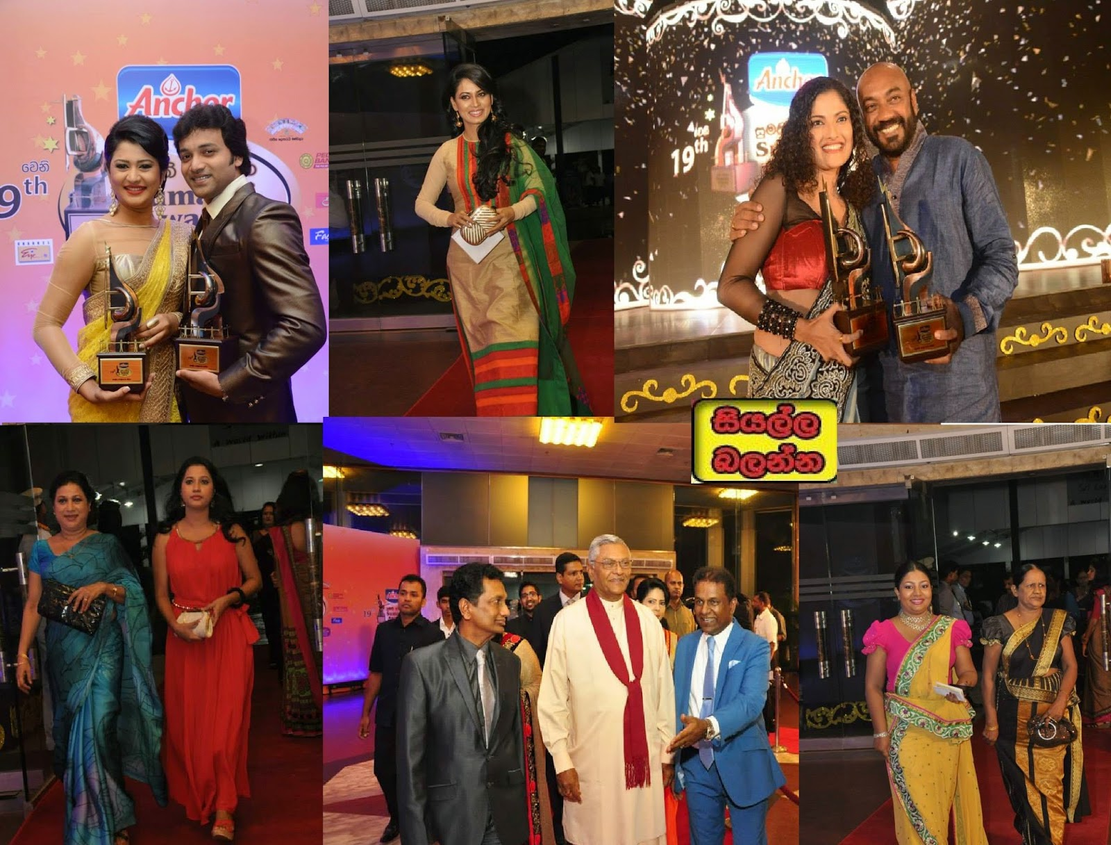 http://picture.gossiplankahotnews.com/2014/11/19th-anchor-sumathi-awards.html