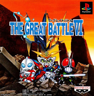 aminkom.blogspot.com - Free Download Games The Great Battle VI