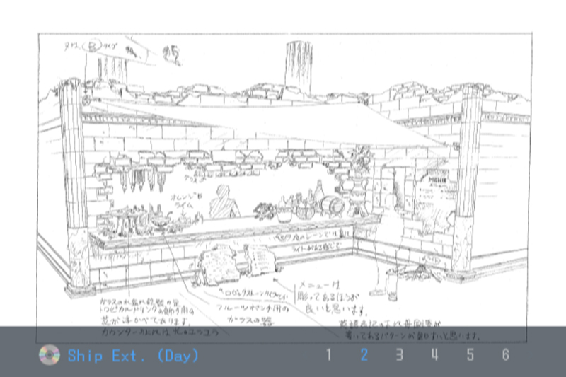 Video Game Level Design Sketch