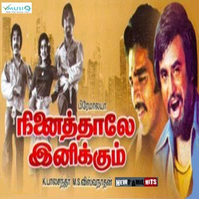 Ninaithale Innikkum 1979 Tamil movie watch online