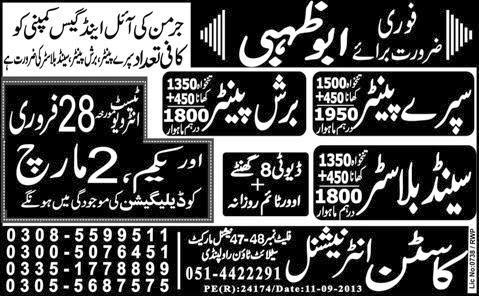 FIND JOBS IN PAKISTAN Brush Painter, Sandblaster Jobs In pakistan LATEST JOBS IN PAKISTAN