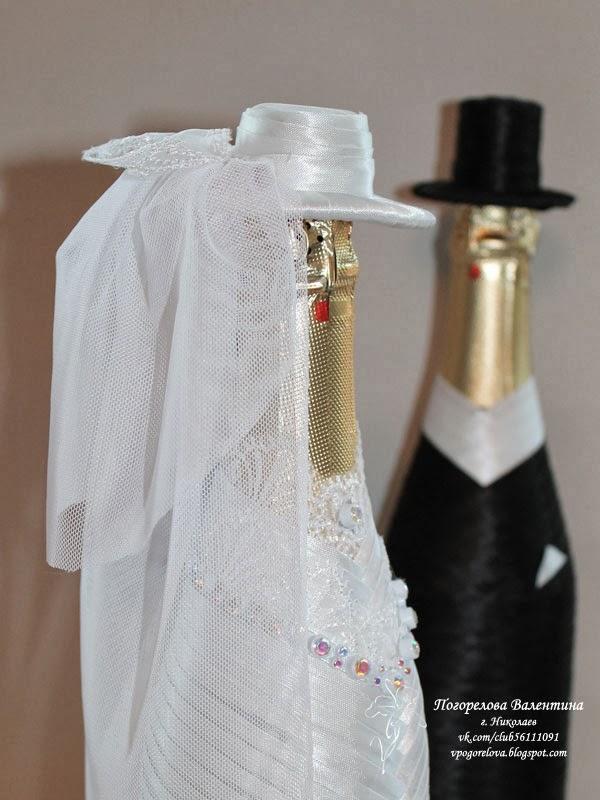 Фата на шампанское мастер класс