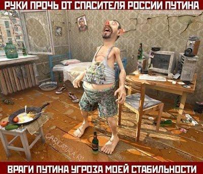 Россия не будет аннексировать Донбасс по крымскому сценарию, - Путин - Цензор.НЕТ 5944