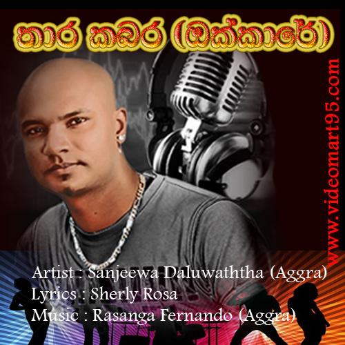 Thaara Kabara (Okkaare) - Sanjeewa Daluwaththa (Aggra)