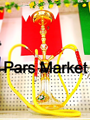 Large Two Hose Hookah at Pars Market Shisha Store Hookah Shop in Columbia Maryland 21045