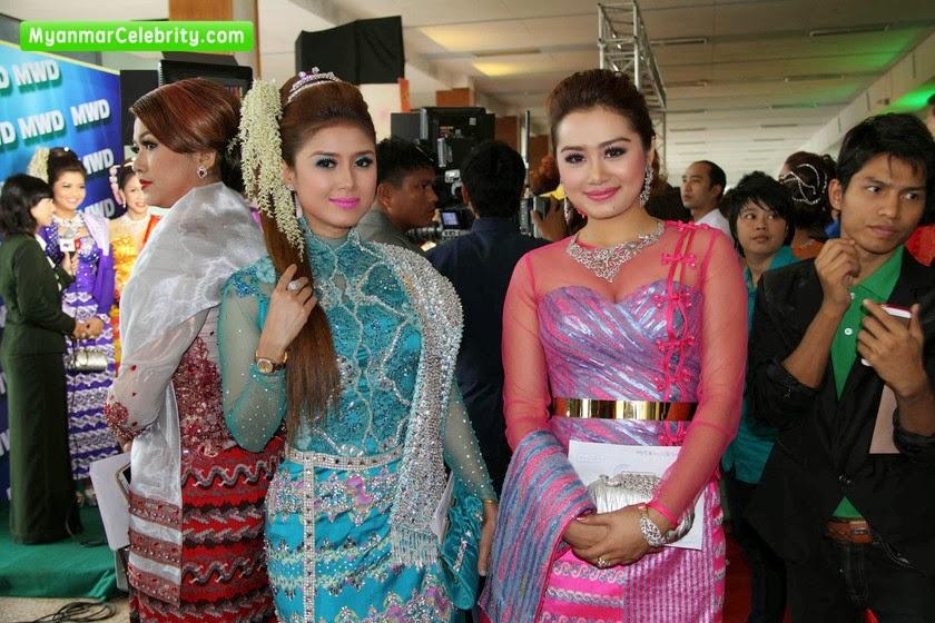 Myanmar Celebrity News| Gossip| Fashion| Entertainment ...