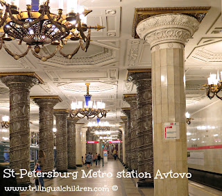 St Petersburg Metro Avtovo station