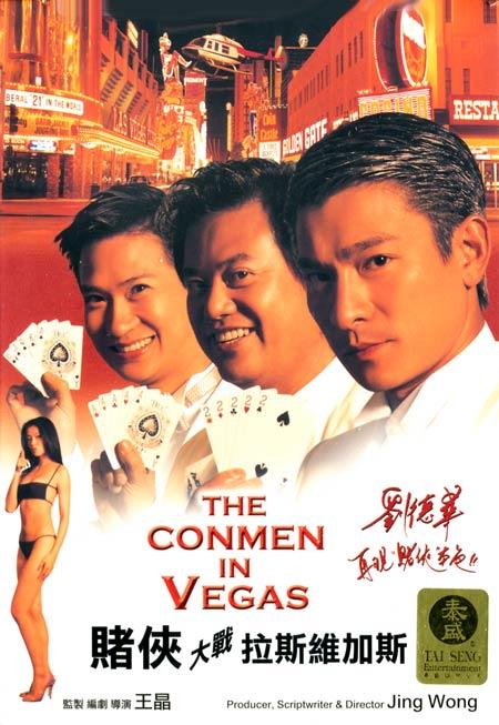 Vua Bịp Las Vegas - The Conman In Las Vegas