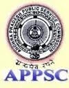 APPSC DEPARTMENTAL TESTS RESULTS