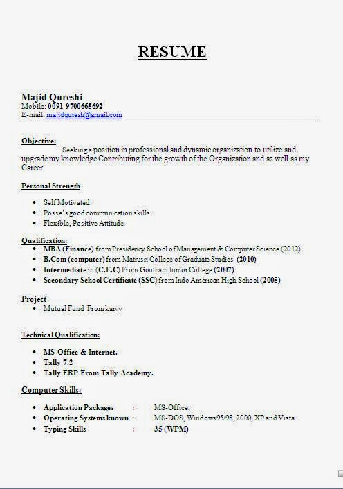 resume teacher job