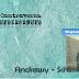 CNS-Underground: Andrewy - Schimbari majore