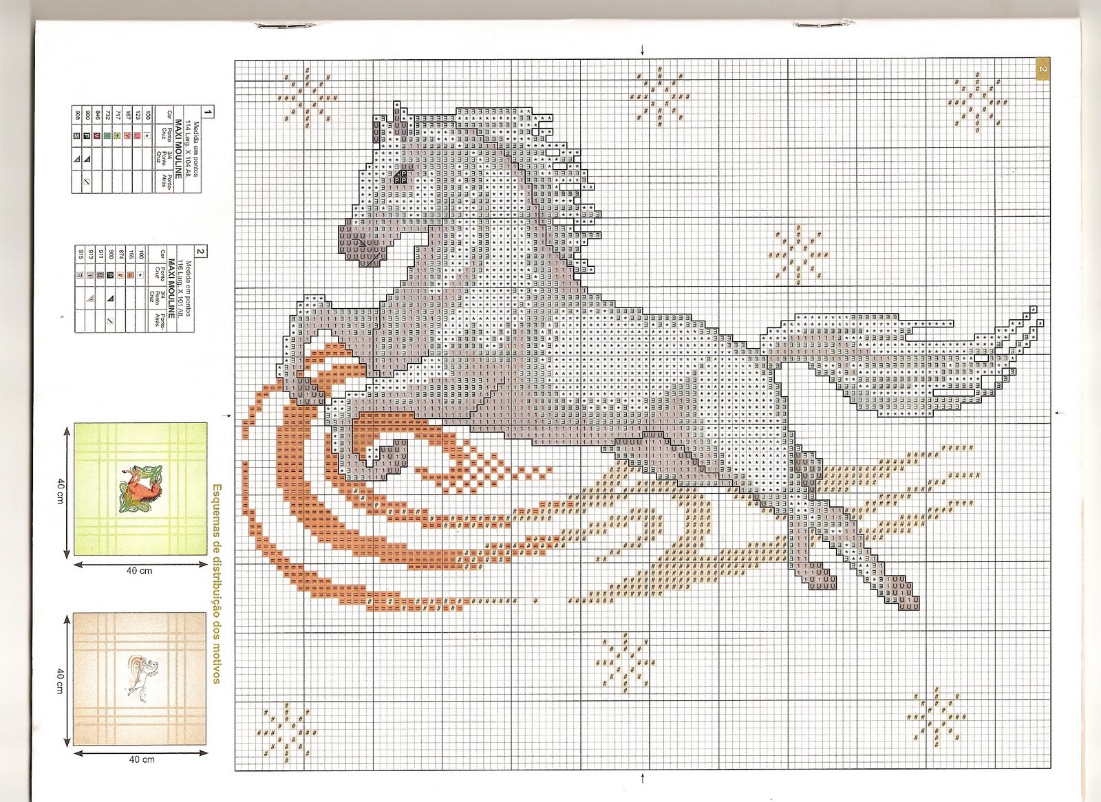 Вышивка лошадка каруселька