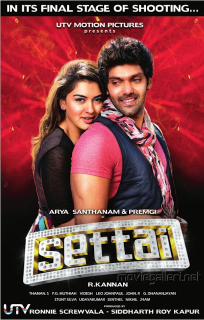 Settai 2013 Tamil Mp3 Listen And Free Download