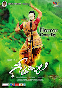 Geethanjali movie wallpapers-thumbnail-11