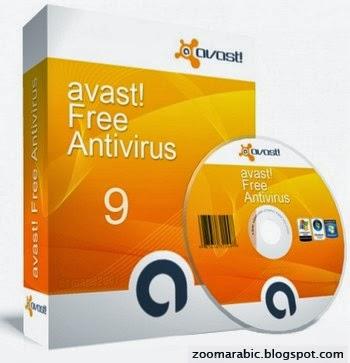 تنزيل أفاست 2014 | Avast! Free Antivirus 2014