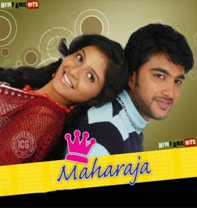 Maharaja 2011 Tamil Movie Watch Online
