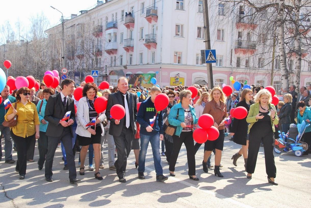 Демонстрация в Лысьве