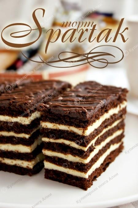 торт спарта рецепт
