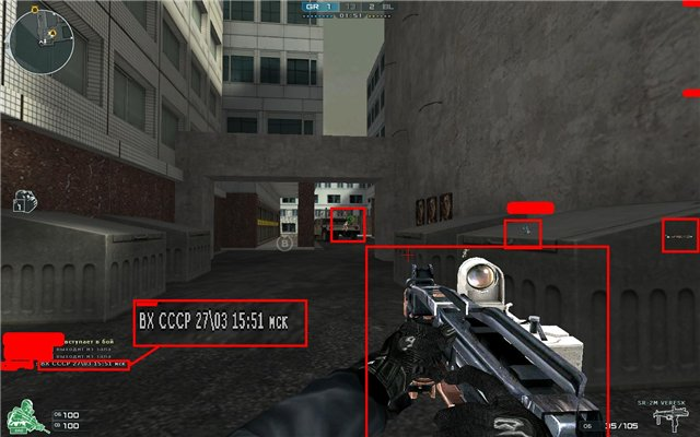 CrossFire WhRobit Wallhack Hile indir – Download