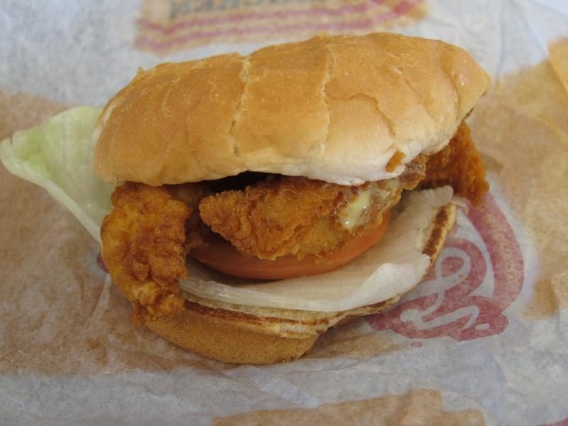 Review carl 39 s jr honey mustard chicken tender sandwich for Carl s jr fish sandwich