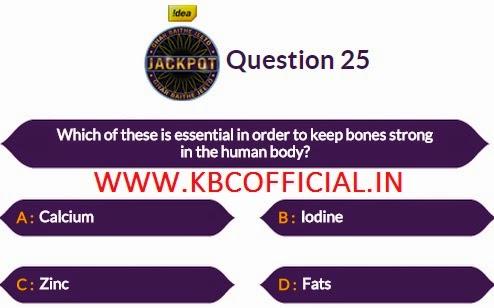 Ghar Baithe Jeeto Jackpot Question No 25 - Episode no 20 Dated 18th September 2014 - KBC GBJJ