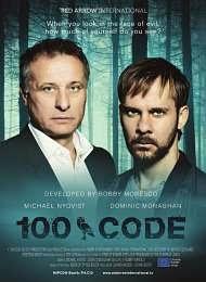 100 Code Temporada 1×05 Online