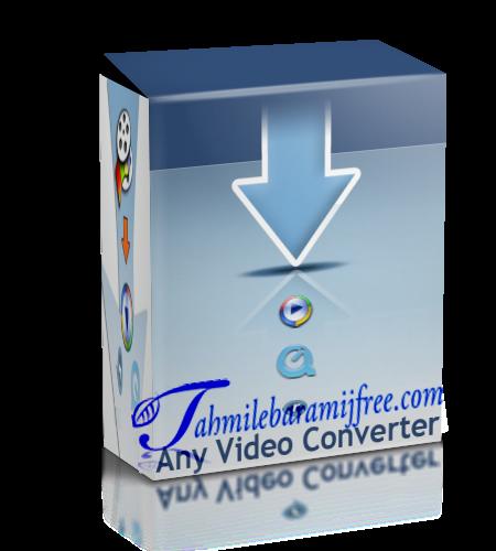 تحميل برنامج Any Video Converter Free 5.5.9 مجانا