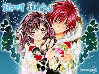 http://4.bp.blogspot.com/-xbIBLtk0U-8/TrDU7qGZi2I/AAAAAAAAA6U/Mv1FPhBJFZ0/s1600/Suki+desu+Suzuki-kun%2521%2521+13.jpg