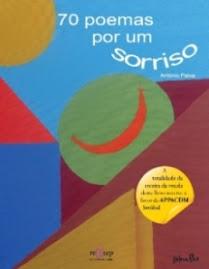 Poesia - 2009