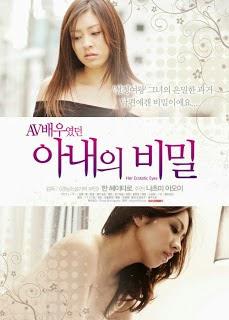 Her Ecstatic Eyes (2014)