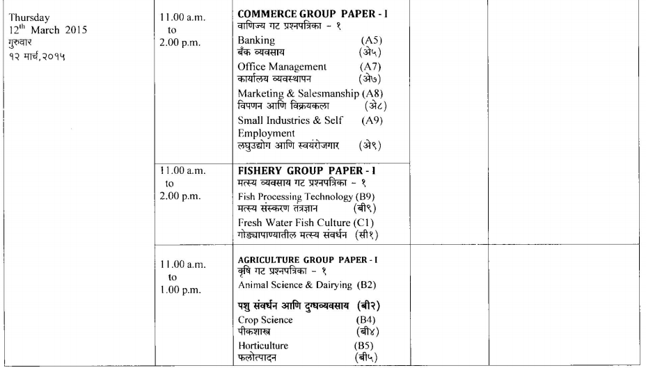 HSC Timetable Page 06