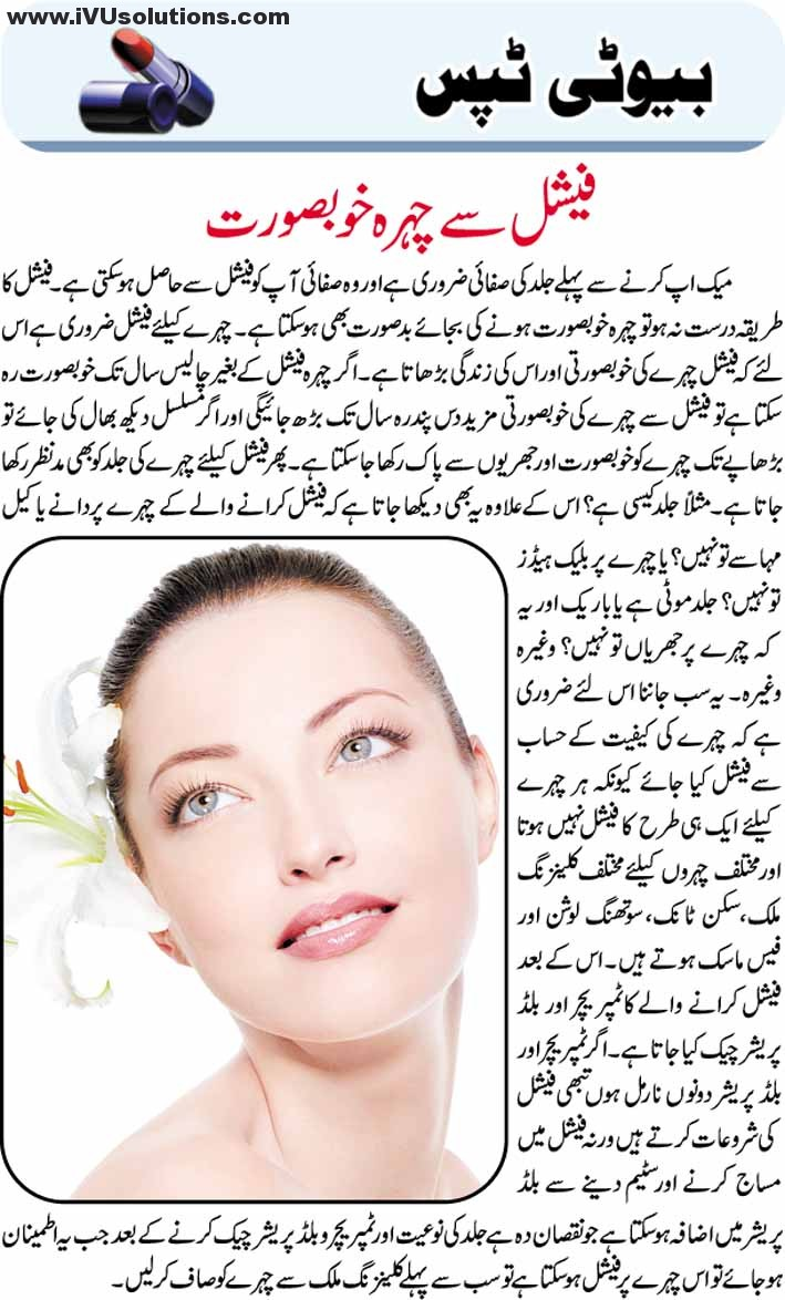 how to make charcoal mask at home in urdu
