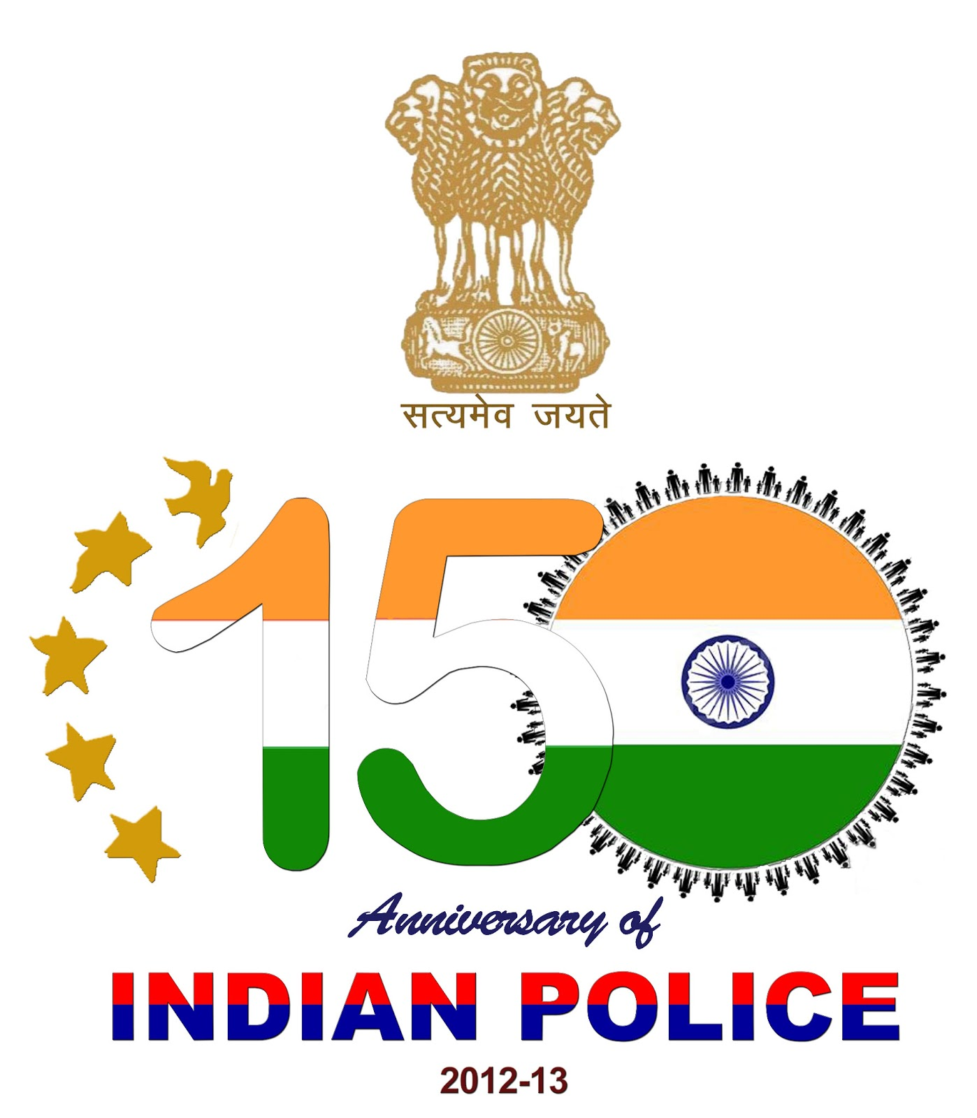 the gallery for gt indian police department logo