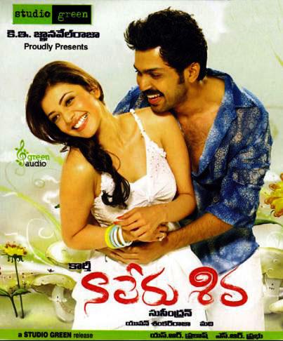 kshetram telugu movie free  utorrent for pc