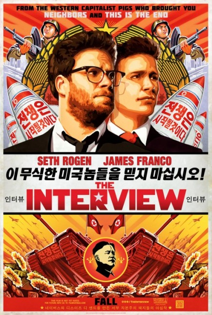 """""""The Interview (2014)"""" movire review by Wildan Hariz"""