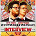 [West-Movie Review] The Interview (2014)