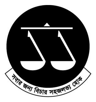 the seventh plague bangla pdf