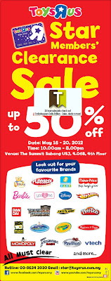 Toys R Us Members' Clearance Sale