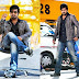 NTR's Baadshah Official Teaser Exclusive