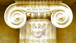 PATANJALIGREEK