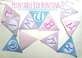 Free matching printable E'id Mubarak bunting, cupcake toppers and cards