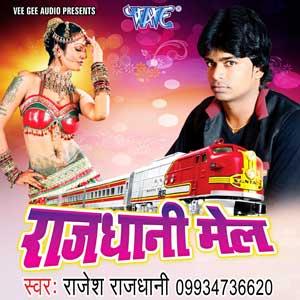 Rajdhani Mail