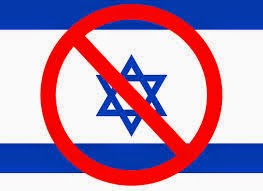 Benci Israel