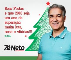 BOAS FESTAS E UM 2018 DE VITÓRIAS