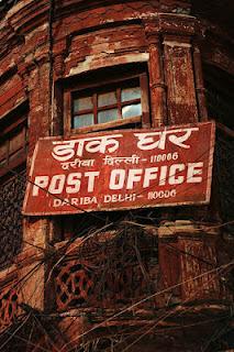Postal Jobs in Kerala 2012