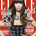 IMTA Alum Jessica Biel on the cover of Elle!