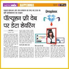 Dropbox Sharing....